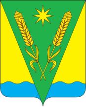 Уважаемые жители Нововладимировского сельского поселения!