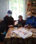 Тбилисский район присоединился к акции «Телефоны ветеранам»