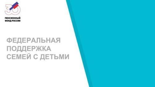 ФМСП-ПФР-2020-05-20-01