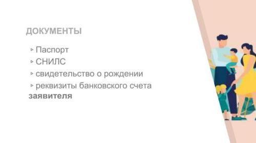 ФМСП-ПФР-2020-05-20-03