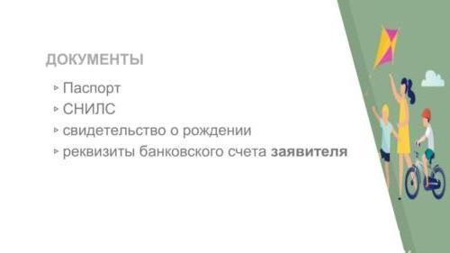 ФМСП-ПФР-2020-05-20-05