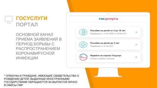 ФМСП-ПФР-2020-05-20-06