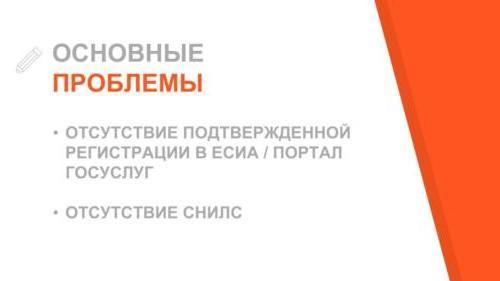 ФМСП-ПФР-2020-05-20-08