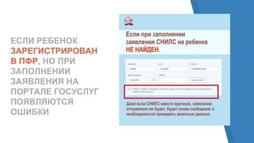 ФМСП-ПФР-2020-05-20-09