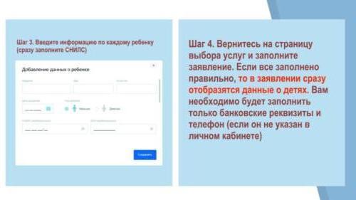 ФМСП-ПФР-2020-05-20-11