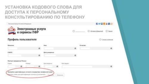 ФМСП-ПФР-2020-05-20-12