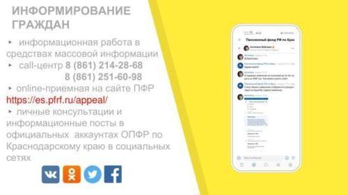 ФМСП-ПФР-2020-05-20-13