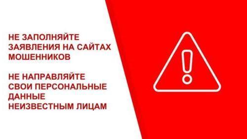 ФМСП-ПФР-2020-05-20-14